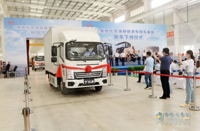 淮安比亚迪专用车基地新车下线