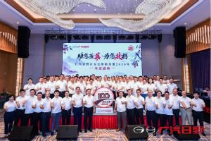 """百万公里俱乐部汇聚""""百万英雄"""" 广汽日野与合作伙伴共同高质量发展"""