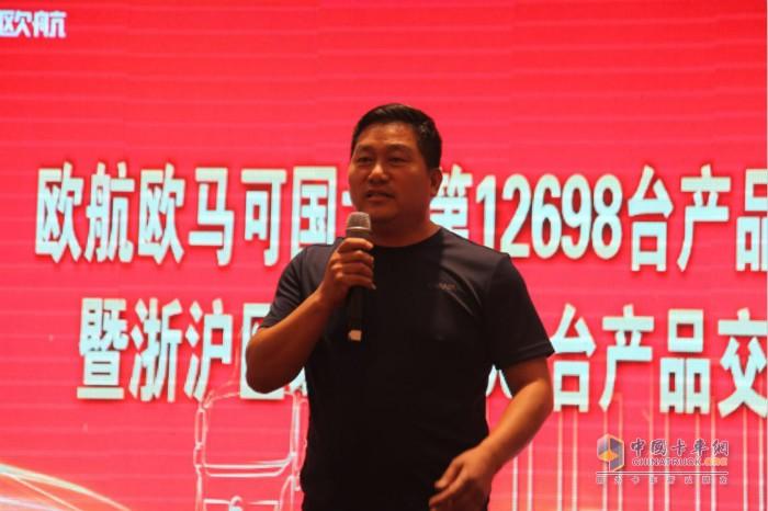 作为欧航欧马可第12698台国VI产品用户,吴保宁在交付仪式上深情发言