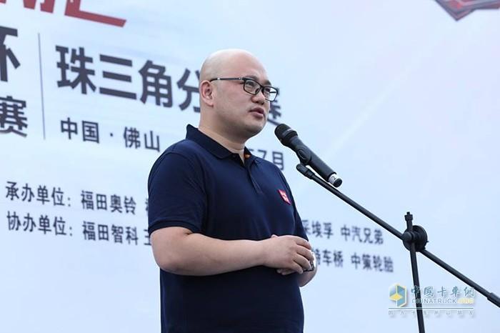 福田汽车集团业务副总裁、奥铃事业部总裁李杰先生致辞