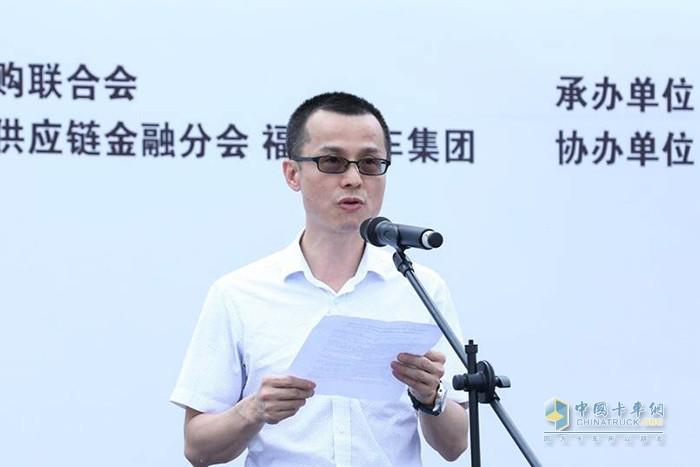 广州市物流与供应链协会副秘书长章海涛先生致辞