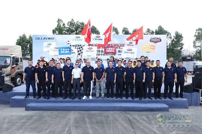 第十一届中国轻卡实况大师赛