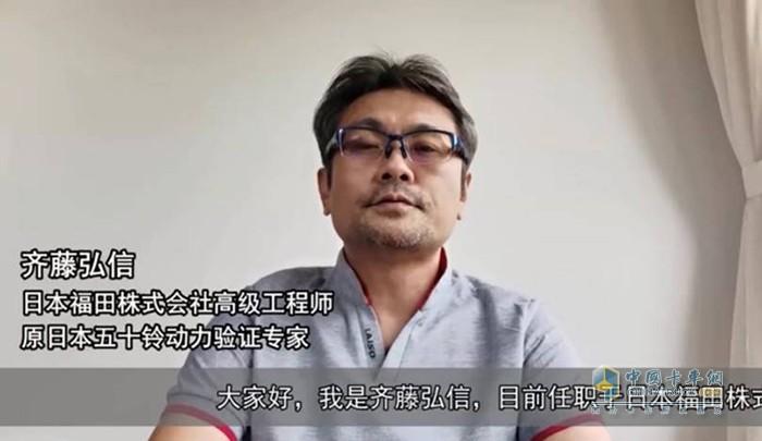 日本五十铃动力验证专家点赞五十铃4JB1升级动力
