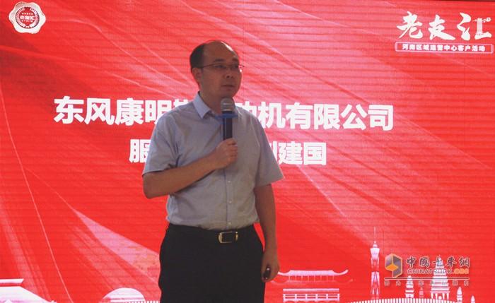 东风康明斯发动机有限公司服务总监刘建国