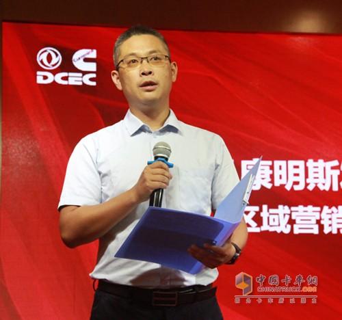 东风康明斯发动机有限公司区域营销部总监武维国