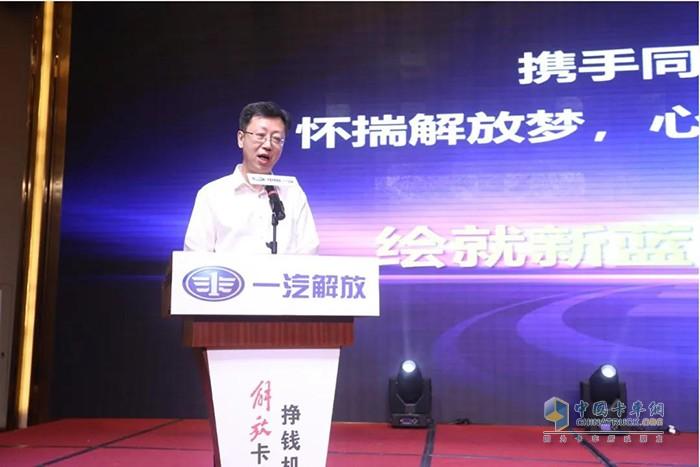 J7营销推进项目组主任韩晓彬