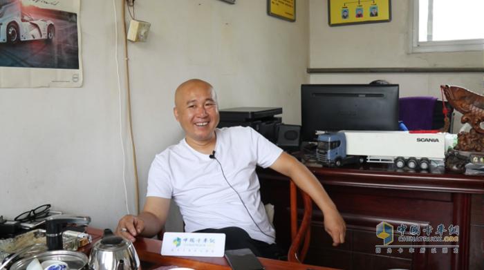 辛集市集程运输有限公司创始人王耀宗