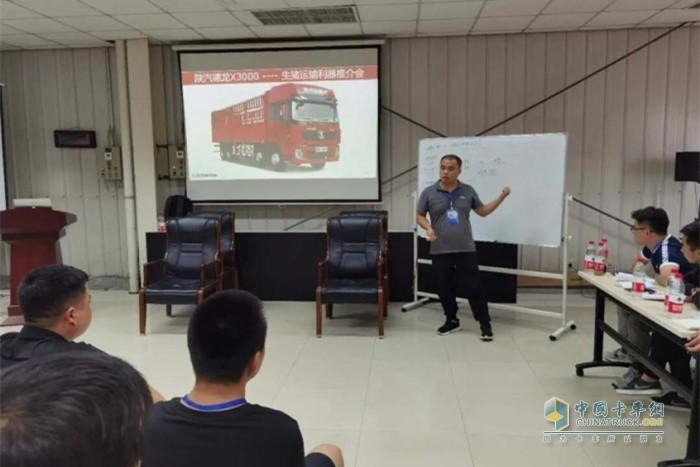 培训内容涵盖载货车基础产品、主销行业介绍、销售技能提升及市场开拓、销售线索管理等方面,从多维度提升学员营销能力