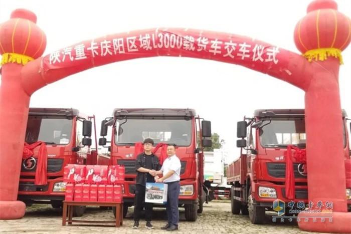 L3000载货车交车仪式