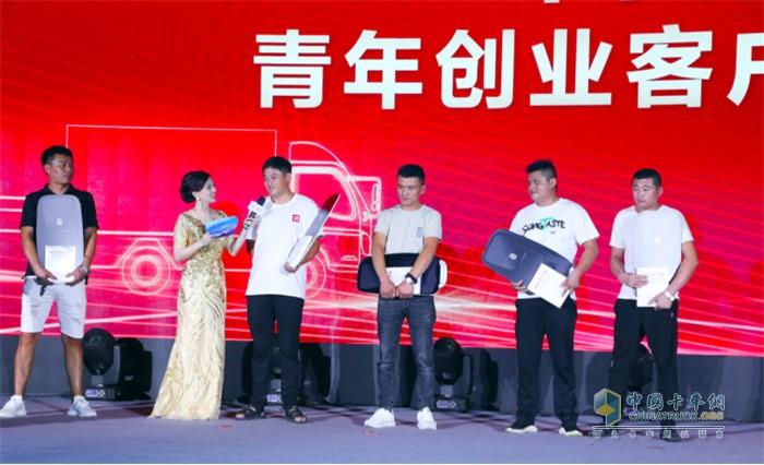 青年创业客户交车仪式