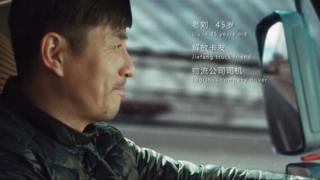 解放卡车致敬抗疫英雄 行业首部抗疫微电影上线!