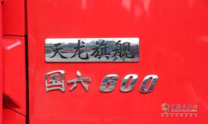 杨师傅为首批国六600马力期间车主