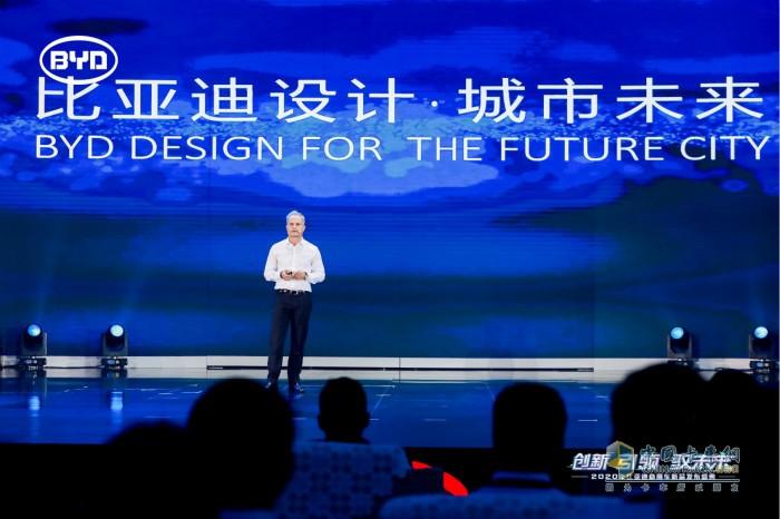 比亚迪全球设计总监——沃尔夫冈•艾格