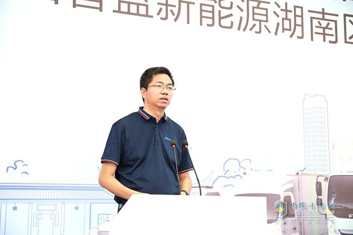 福田汽车业务副总裁、福田智蓝新能源总裁秦志东