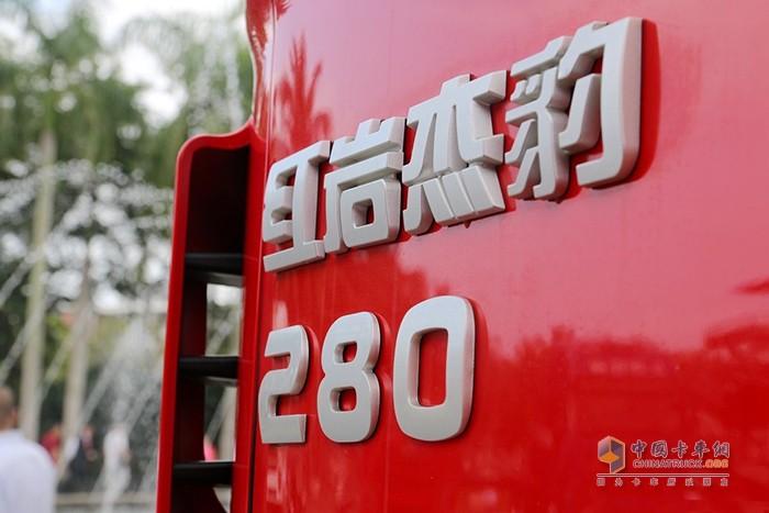 红岩杰豹6X2自卸车