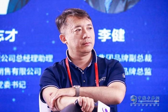 福田汽车集团品牌副总裁、福田戴姆勒汽车品牌副总监李健
