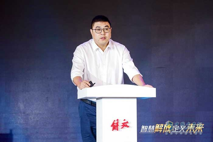 满帮集团高级副总裁 苗天冶