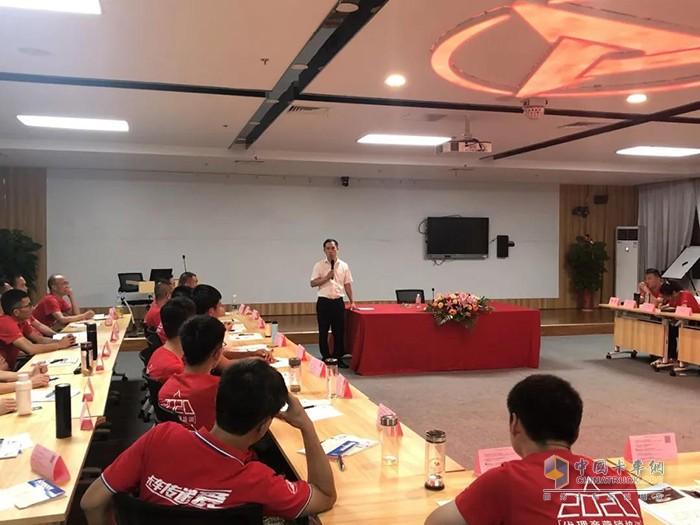 三一重卡高管集体授课,代理商营销培训第一期火热进行中!