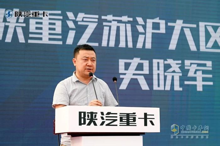 潍重集团徐州汇鑫钻石4S店总经理李东林