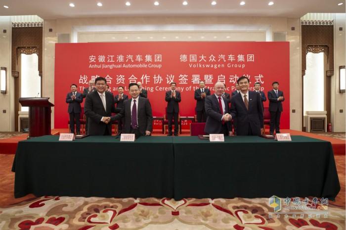 江淮汽车与德国大众汽车签署战略合资合作协议