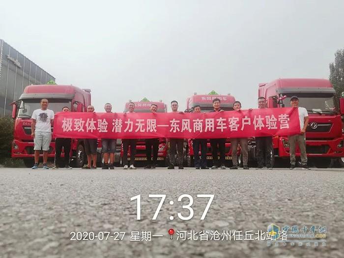 河北沧州活动