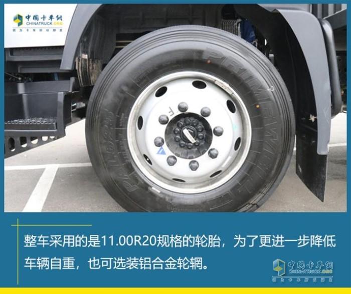 欧航R系列绿通畅行版轮胎