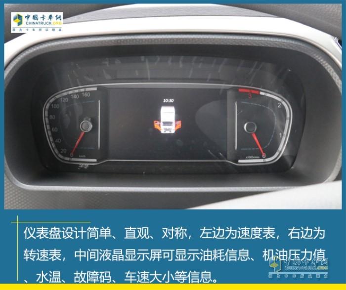 欧航R系列绿通畅行版仪表盘