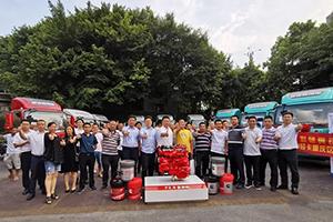 轩德蓝牌轻卡重庆区发布会召开,现场交车50台同时又获订单63台!
