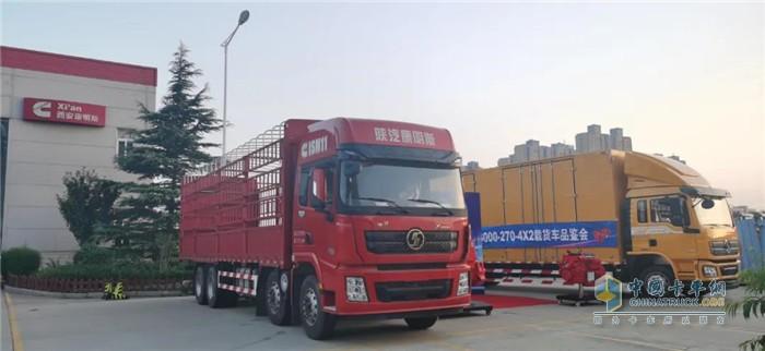 陕汽康明斯X3000