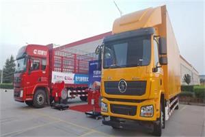 陕汽康明斯L3000&X3000货通双子星线上发布,运输繁忙更需要挣钱利器