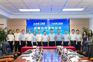 强强联合-山东重工和山东港口签署战略合作协议