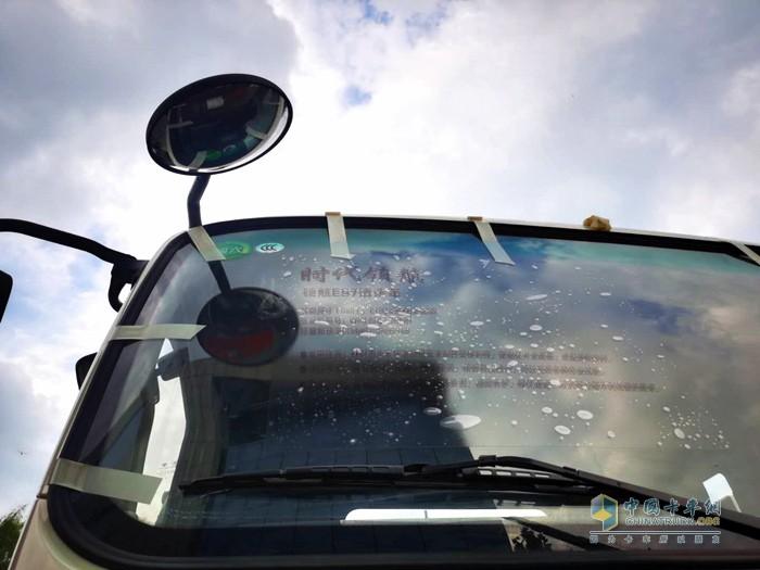 时代领航ES7清洗车