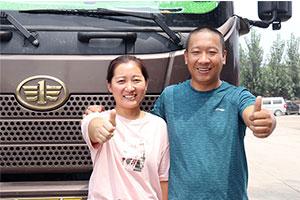 卡车夫妻宁俊峰/陈玲:解放J6L承载着我们的家庭