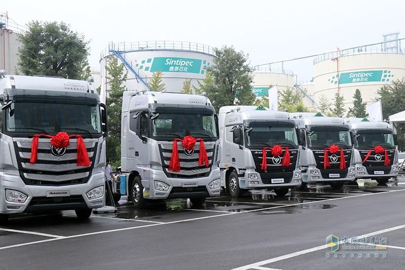 """2020年8月16日,主题为""""降本增效 安全为先""""2020中国道路危险货物运输安全研讨会在淄博召开"""