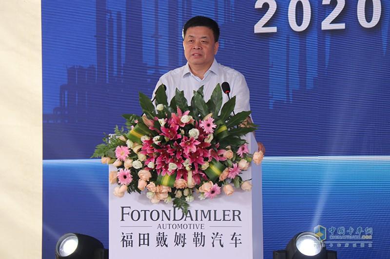 淄博鑫泰石化有限公司董事长崔学军致辞