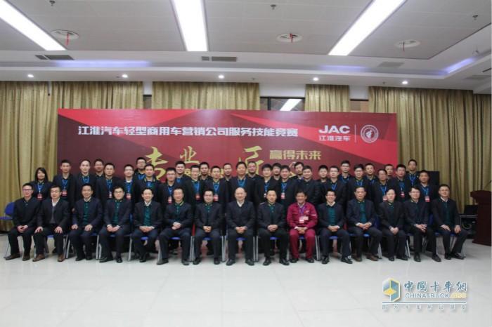 江淮轻卡连续多年举办服务技能竞赛活动