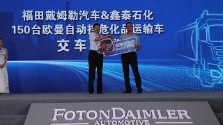 降本增效 安全为先 2020中国道路危险货物运输安全研讨会