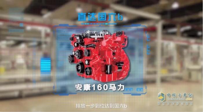 安康发动机排放一步到位达到国六b
