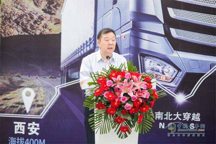 中国物流与采购联合会副会长任豪祥发表致辞