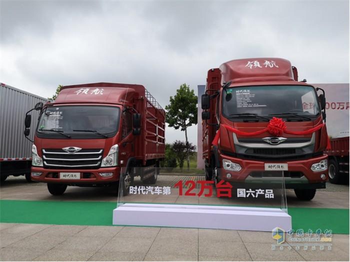 时代汽车超额完成半年目标,并于8月完成第12万台国六产品交付