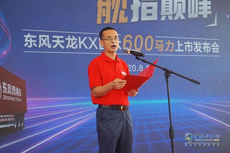 东风商用车市场与营销领域副总监谢小虎