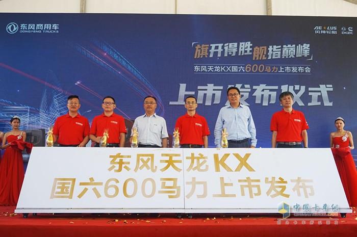 东风天龙KX国六600马力上市