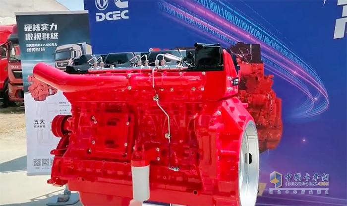 康明斯Z14发动机