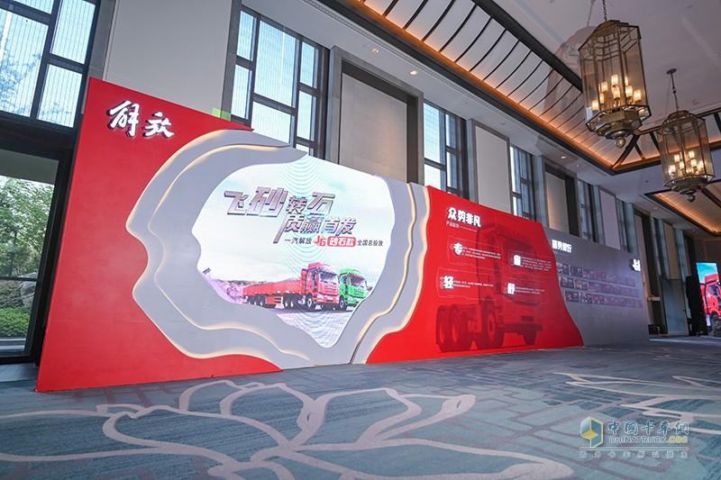 作为中国商用车行业当之无愧的领航者,解放在近70年的发展历程中,始终将创新放在发展首位