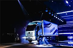 新享适程 精彩新生 解放J6L精英版上市暨铂威品牌发布盛典