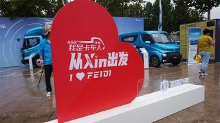 践行司机第一理念 从Xin出发的飞碟汽车我是卡车人有何不一样?
