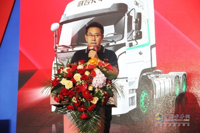联合卡车常务副总经理常绍民