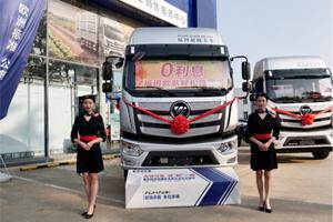 """全新一代欧航R系列超级卡车""""落户""""潍坊 助力用户高效运营"""