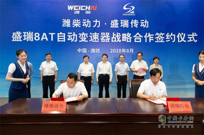 刘祥伍:新盛瑞8AT将实现百万台产能落地