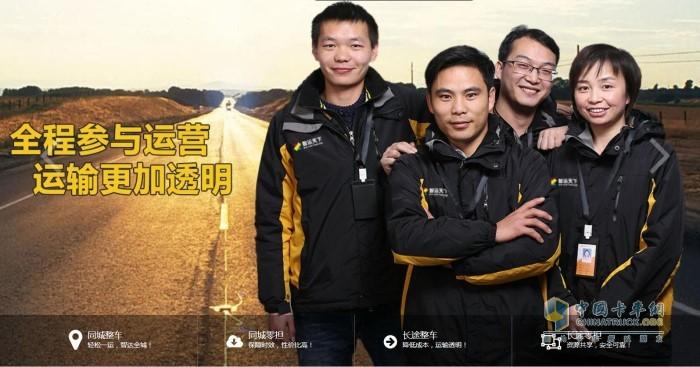 上海飞升国际物流有限公司